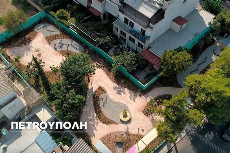 Πετρούπολη, πάρκο τσέπης