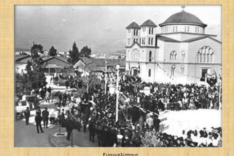 ευαγγελίστρια Περιστέρι, εκκλησία, μητρόπολη Περιστερίου